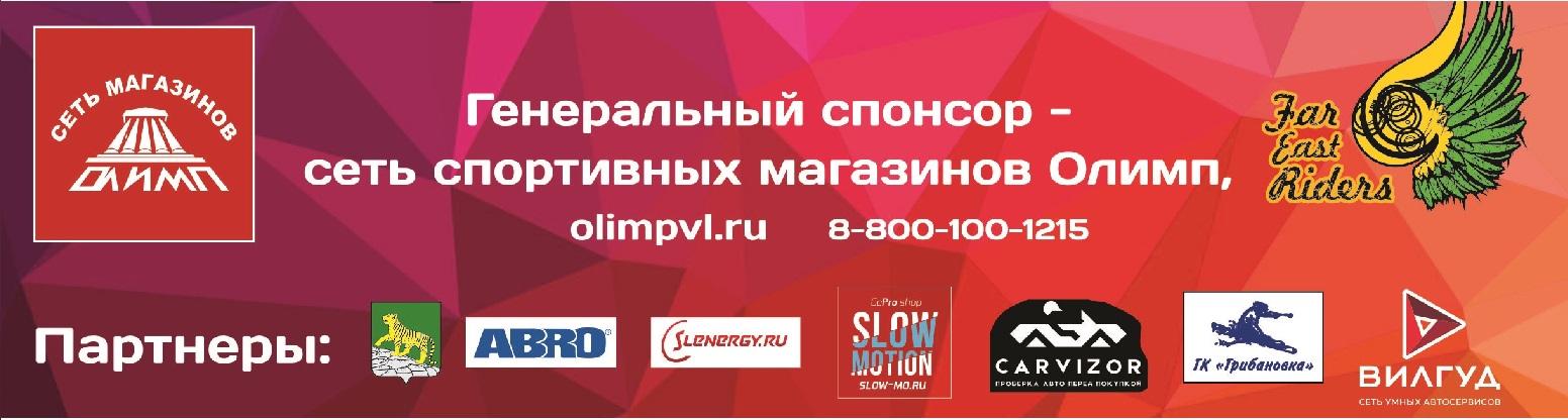 http://orgeo.ru/files/event/banner_bottom/7139_o.jpg