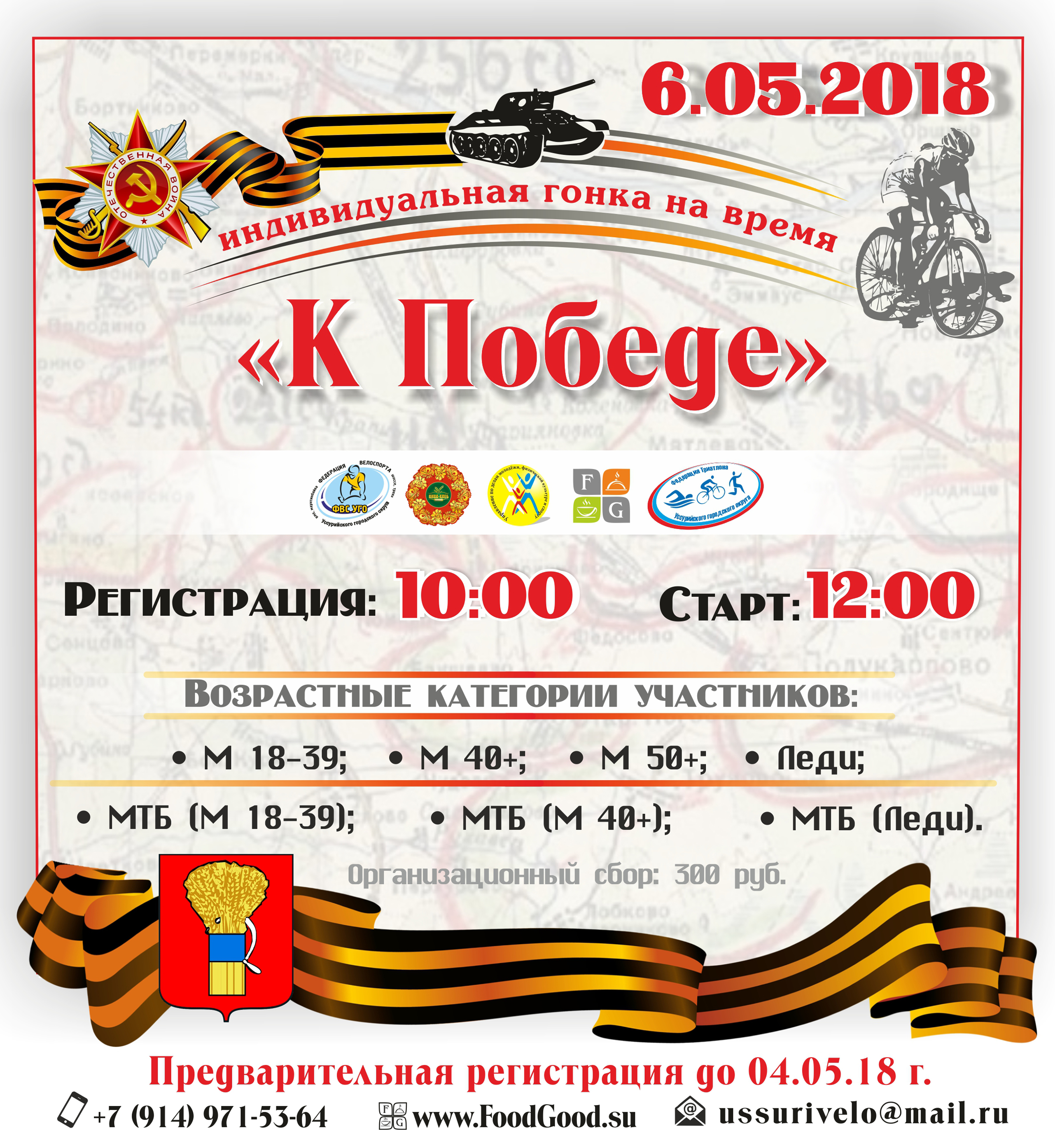http://orgeo.ru/files/event/banner_top/6495_o.jpg