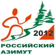 "Логотип ""Российский Азимут 2012"""