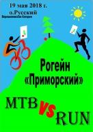 http://orgeo.ru/files/event/logo/5788_s.jpg