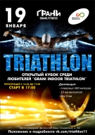 GRANI INDOOR TRIATHLON