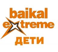 Детские и семейные программы от Байкальского экстрима - 2021 год